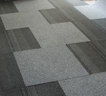 Karpet Tile Termurah